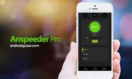 Anspeeder Pro, lag remover 2.13 دانلود نرم افزار افزایش سرعت گوشی