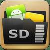 دانلود AppMgr Pro III 5.12 انتقال برنامه به کارت حافظه اندروید