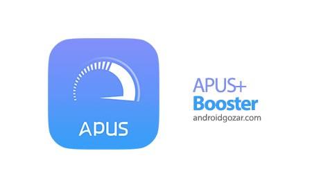 APUS Booster+ 2.2.1 دانلود نرم افزار پاکسازی حافظه اندروید