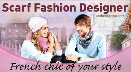 Scarf Fashion Designer Pro 1.8 دانلود نرم افزار آموزش بستن شال اندروید