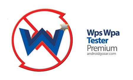 Wps Wpa Tester Premium 3.3.0 دانلود نرم افزار تست امنیت شبکه بی سیم