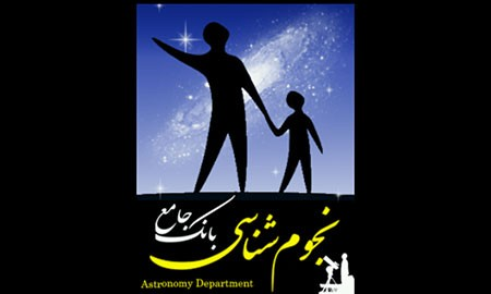 دانلود کتاب موبایل بانک جامع نجوم شناسی