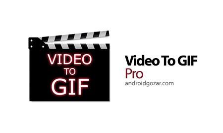Video To GIF Pro 1.4c دانلود نرم افزار تبدیل ویدئو به GIF