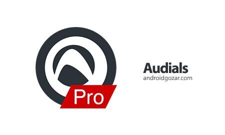 Audials Radio Pro 7.5.9 دانلود برنامه پخش و ضبط رادیو اینترنتی اندروید