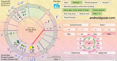 Aura Astrology + 1.10 دانلود نرم افزار فال و طالع بینی