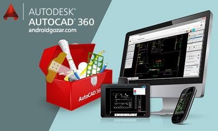 دانلود AutoCAD 360 Pro 4.6.3 برنامه اتوکد برای اندروید