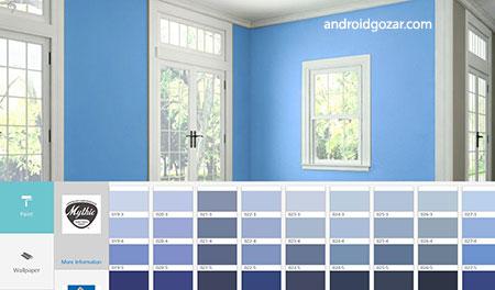 Homestyler Interior Design 1.4.7.5.248 دانلود نرم افزار طراحی داخلی منزل
