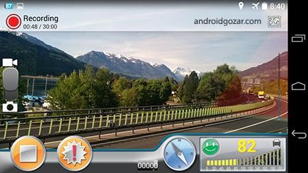 AutoGuard Dash Cam Pro – Blackbox 6.4.4059 دانلود نرم افزار جعبه سیاه اتومبیل