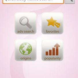 BabyBump Pregnancy Pro 5.7.5 دانلود نرم افزار بارداری جامع