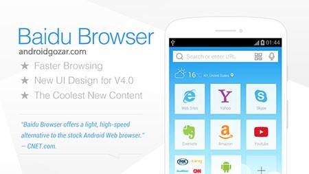 Baidu Browser (Fast & Secure) 4.7.0.4 دانلود مرورگر بایدو