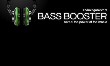 Bass Booster Pro 3.1.2 دانلود نرم افزار تقویت صدا و باس