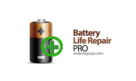 Repair Battery Life Pro 3.81 دانلود نرم افزار اصلاح عمر باتری