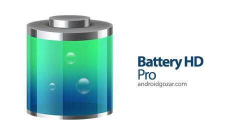 Battery HD Pro 1.66.09 دانلود نرم افزار بهینه سازی باتری