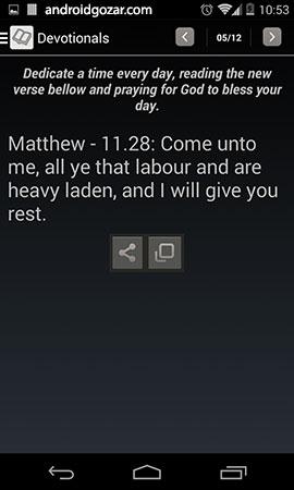 Bible Offline PRO 7.1.3 دانلود نرم افزار موبایل کتاب مقدس آفلاین