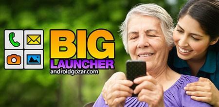 BIG Launcher 2.8.2 دانلود لانچر مخصوص سالمندان و کودکان