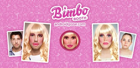 BimboBooth 1.8 دانلود نرم افزار تبدیل چهره به دختر زیبا