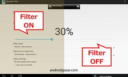 Bluelight Filter Premium 3.0.7 Final دانلود نرم افزار مراقبت از چشم اندروید