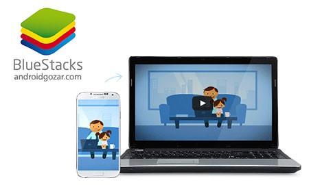 BlueStacks 4.40.101.5011 دانلود نرم افزار اجرای اندروید در ویندوز