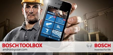 Bosch Toolbox 4.4 دانلود نرم افزار ابزار دیجیتال صنعتی بوش