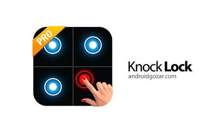 Knock Lock Pro 8.3 دانلود نرم افزار قفل دستگاه و برنامه ها اندروید
