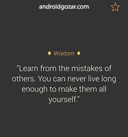 Brilliant Quotes PREMIUM 4.2 نرم افزار سخن بزرگان