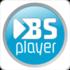 دانلود BSPlayer Pro 3.05.218-20200125 برنامه پخش فیلم و آهنگ اندروید