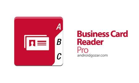 Business Card Reader Pro 4.3.1 دانلود نرم افزار خواندن کارت ویزیت