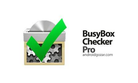 BusyBox Checker Pro 2.0 دانلود نرم افزار بررسی نصب بودن BusyBox