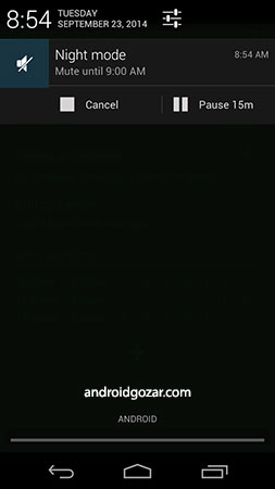 Silence Premium Do Not Disturb 2.11.4 دانلود نرم افزار سکوت مزاحم نشوید