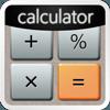 Calculator Plus 5.9.4 دانلود برنامه ماشین حساب قدرتمند اندروید