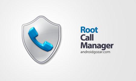 Root Call SMS Manager Pro 1.15 مسدود کننده تماس و پیامک اندروید