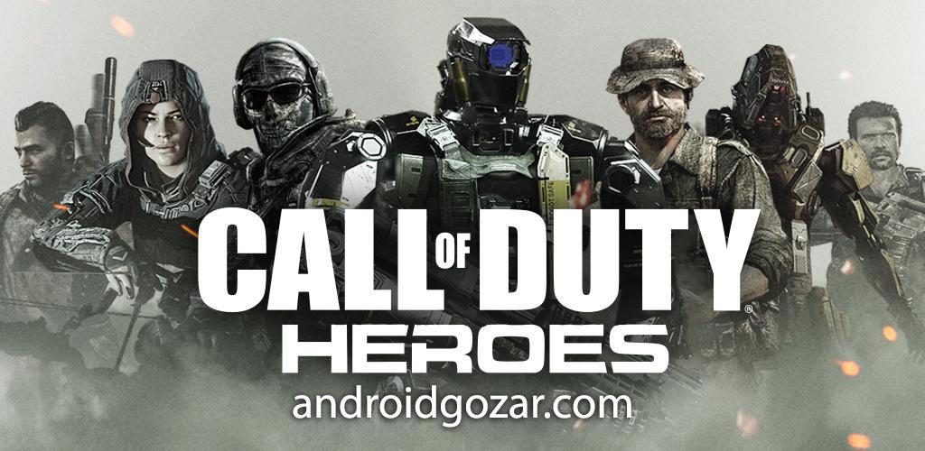 Call of Duty: Heroes 4.4.1 دانلود بازی ندای وظیفه: قهرمانان اندروید