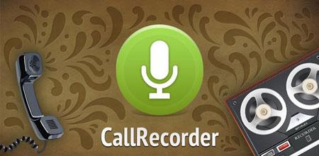 Call Recorder 2.0.9 Final دانلود نرم افزار ضبط تماس