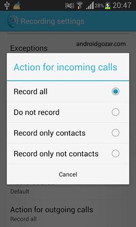 Call recorder (Full) 3.1.12 دانلود نرم افزار ضبط مکالمات تلفنی