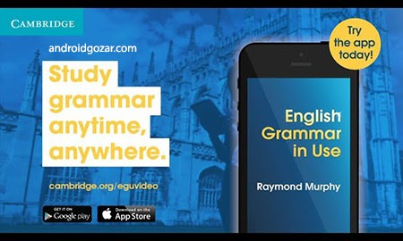 English Grammar in Use 1.10.01 Unlocked دانلود نرم افزار آموزش گرامر انگلیسی + دیتا