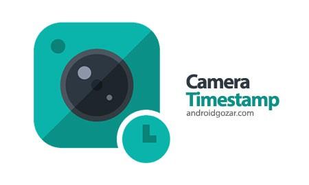Camera Timestamp 3.41 درج تاریخ و زمان روی عکس و فیلم اندروید