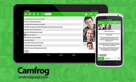 Camfrog Video Chat Pro 3.3.988 دانلود نرم افزار چت تصویری با مردم جهان
