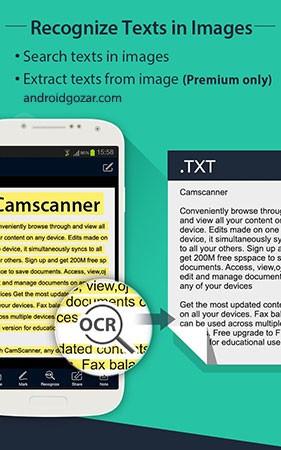 دانلود CamScanner Full 5.19.3.20200513 برنامه اسکن و ذخیره اسناد