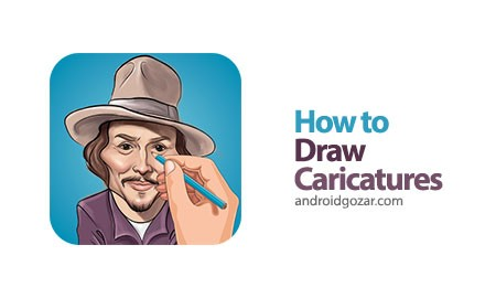 How to Draw Caricatures 1.0.0 دانلود نرم افزار آموزش طراحی کاریکاتور