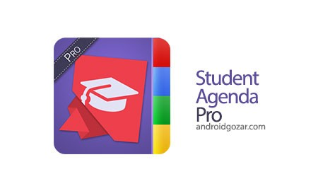 Student Agenda Pro 2.4.6 دانلود نرم افزار دستور کار دانشجو