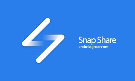 Snap Share – Offline Transfer 1.0.3.108 دانلود نرم افزار انتقال فایل آفلاین