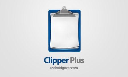 Clipper Plus with Sync 2.3.4 دانلود مدیریت کلیپ بورد