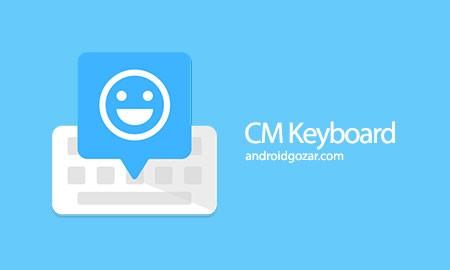 CM Keyboard – Emoji, ASCII Art 1.5.1 دانلود صفحه کلید