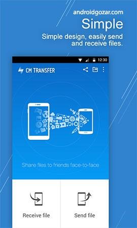 CM Transfer 1.5.8.0367 دانلود نرم افزار انتقال سریع فایل اندروید