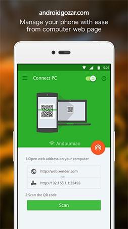 Xender: File Transfer, Sharing 5.1.1.Prime – انتقال فایل گوشی و کامپیوتر