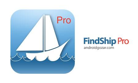 FindShip Pro 1.0.0 دانلود نرم افزار یافتن کشتی های سراسر جهان