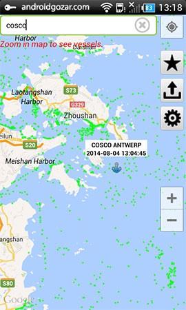 FindShip Premium 5.2.15 دانلود برنامه یافتن کشتی های سراسر جهان