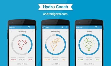 Hydro Coach Pro 3.2.4-pro نرم افزار یادآوری نوشیدن آب اندروید