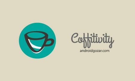 Coffitivity 1.0.2 دانلود نرم افزار ایجاد محیط کافی شاپ