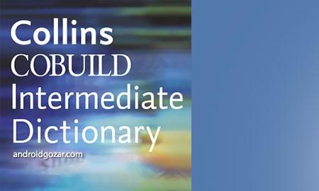 Collins Cobuild Intermediate 4.3.095 دانلود دیکشنری پیشرفته کالینز